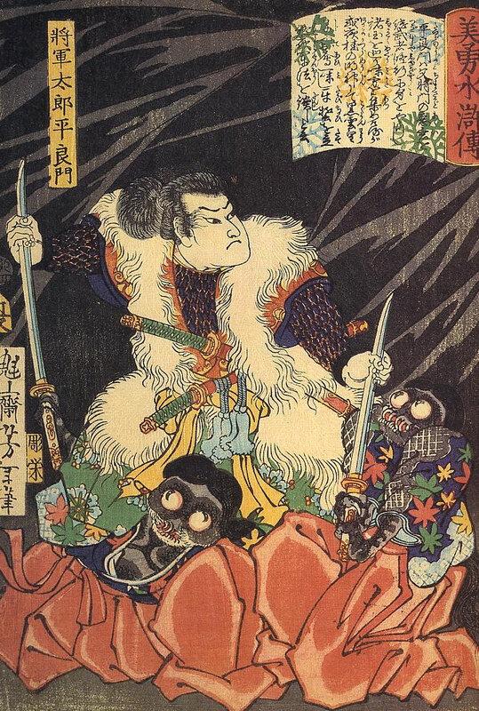 Canalblog Estampes Yoshitoshi02