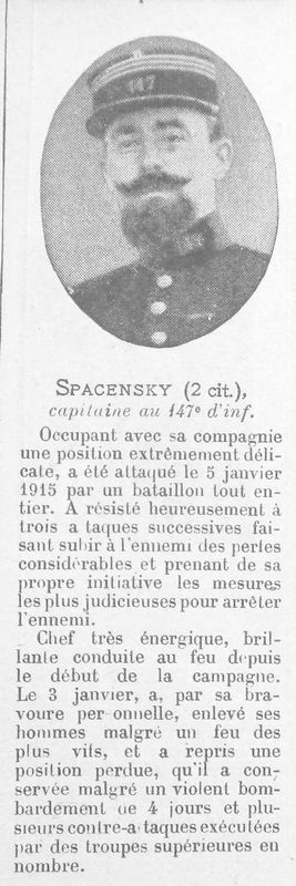 SPACENSKY