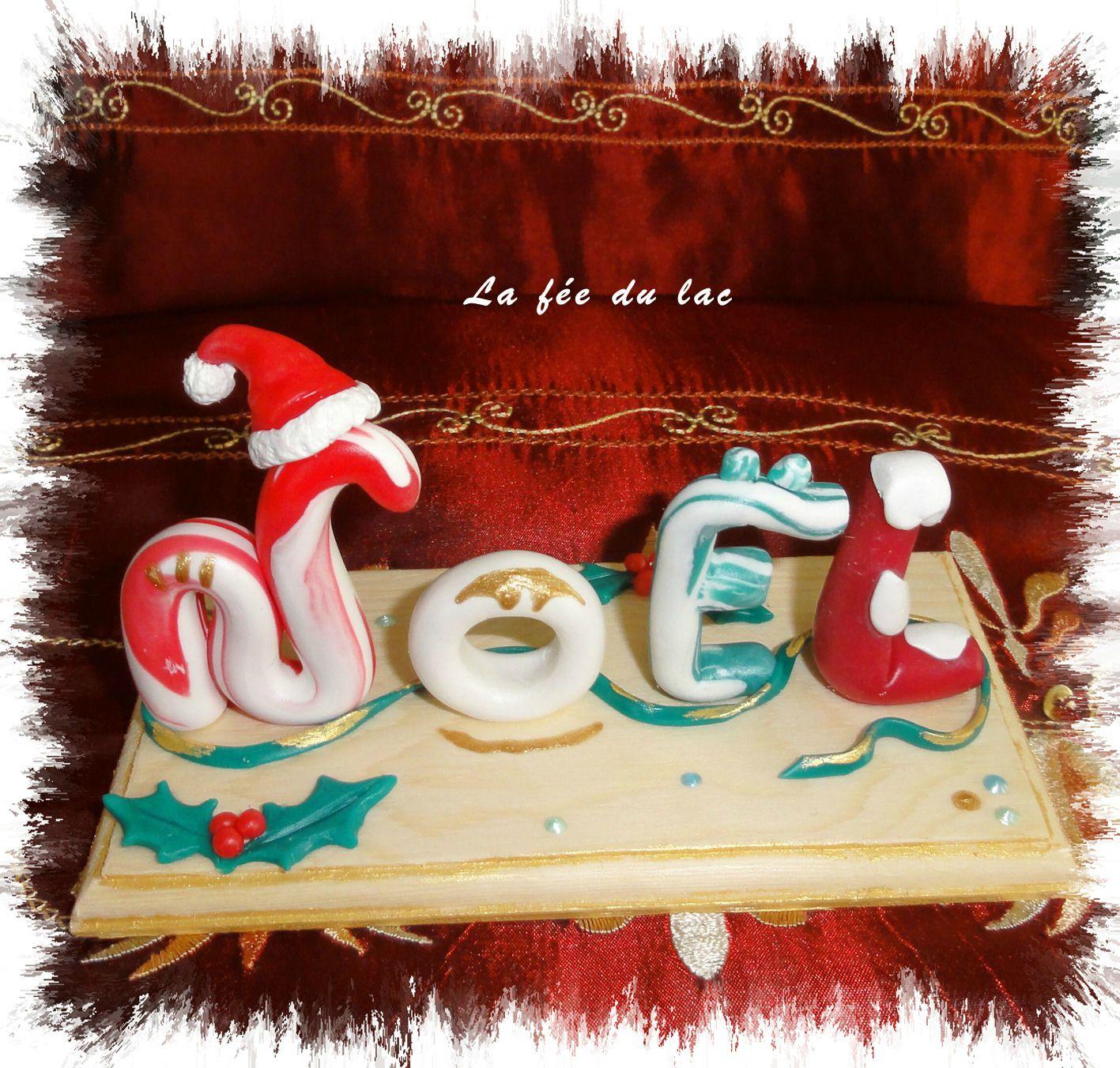 Plaque Noël 1