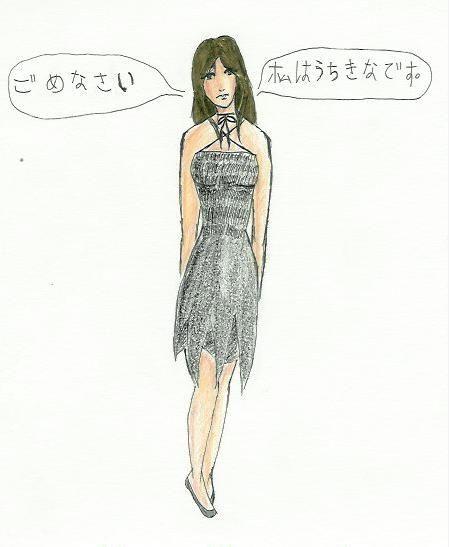 dessin 29