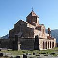 Arménie #9
