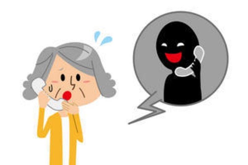 Attention-aux-appels-frauduleux-et-surtaxes_large