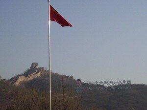 Beijing_012