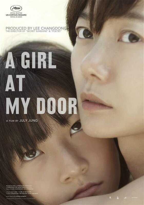A_Girl_at_My_Door_affiche
