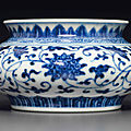 A small ming-style blue and white brush washer, qianlong six-character seal mark in underglaze blue and of the period (1736-1795