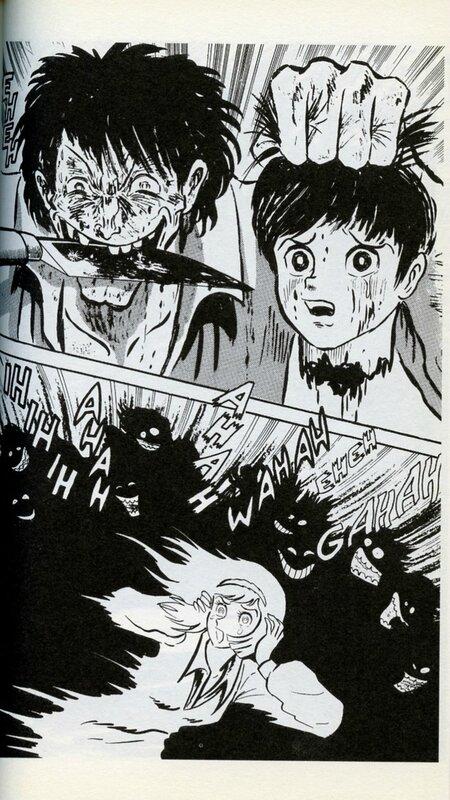 Canalblog Manga Devilman032
