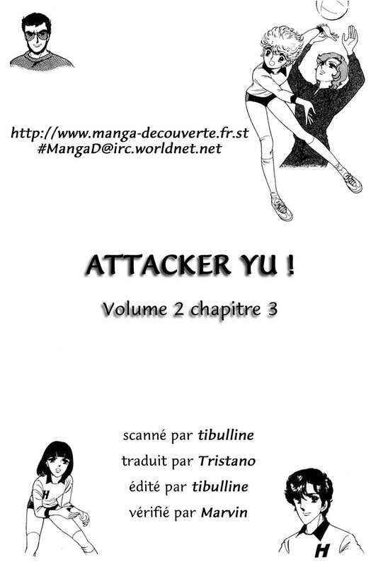 Canalblog Manga Attacker You VF08