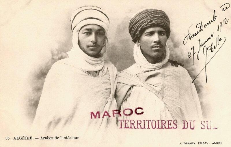 Arabes de l'intérieur
