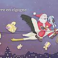 Faire-part : cette année, le père noël livre en cigogne