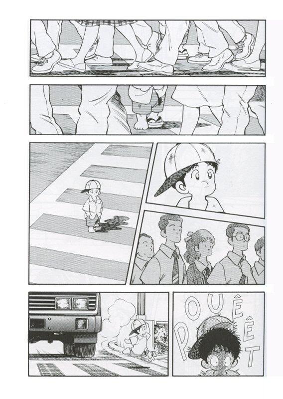 Canalblog Manga Short Program020