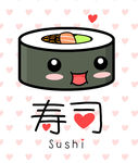 Kawaii_Sushi_by_The_8th_Sin