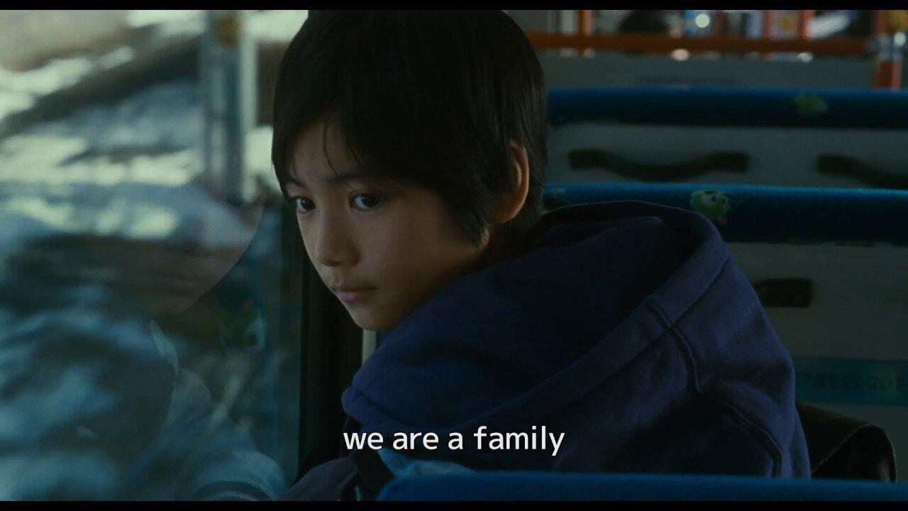 prix nouvelles promotions prix le plus bas Une Affaire de Famille (Manbiki kazoku) de Hirokazu Kore-eda ...