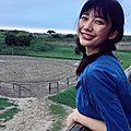 Photos & vidéos twitter : ( [account @ogurayuka_0905] - |2017.08.09 - 14h36| yuka ogura )