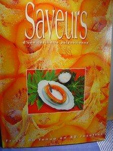 saveurs_polyn_siennes