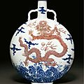 An underglaze-blue and copper-red-decorated 'Dragon' moonflask, Qianlong six-character seal mark in underglaze blue and of the period (1736-1795).