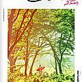 Rskim catalog 2016