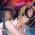 captured for sex 2