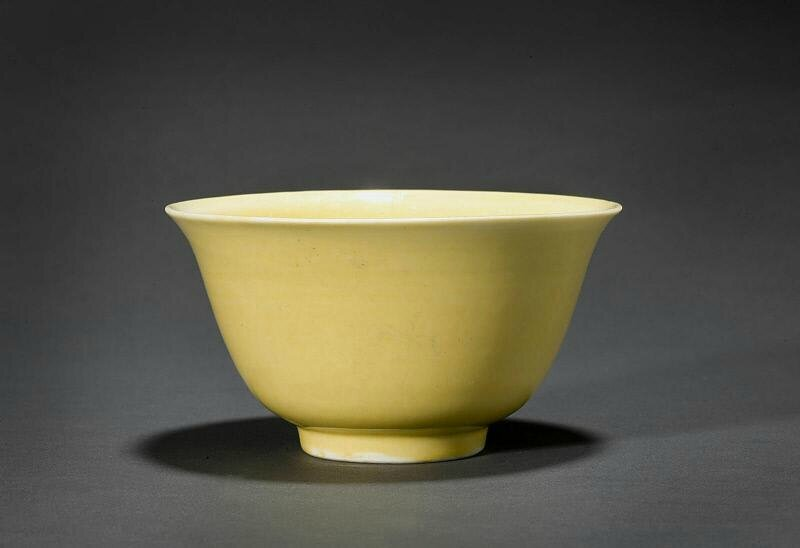 Imperial yellow glaze porcelain deep cup, Ming dynasty, Jiajing six-character mark and period (1522-1566)