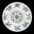 A doucai ogee dish. qianlong seal mark and of the period