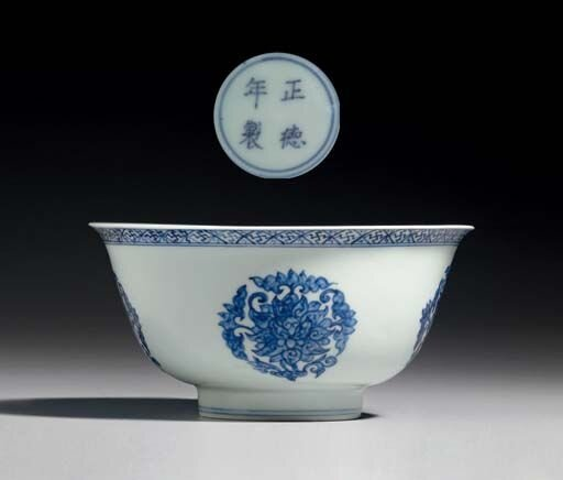 A_rare_blue_and_white_bowl__Zhengde_four_character_mark_in_underglaze_blue_within_a_double_circle_and_of_the_period__1506_1521_