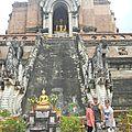 Chiang M DSCN2387