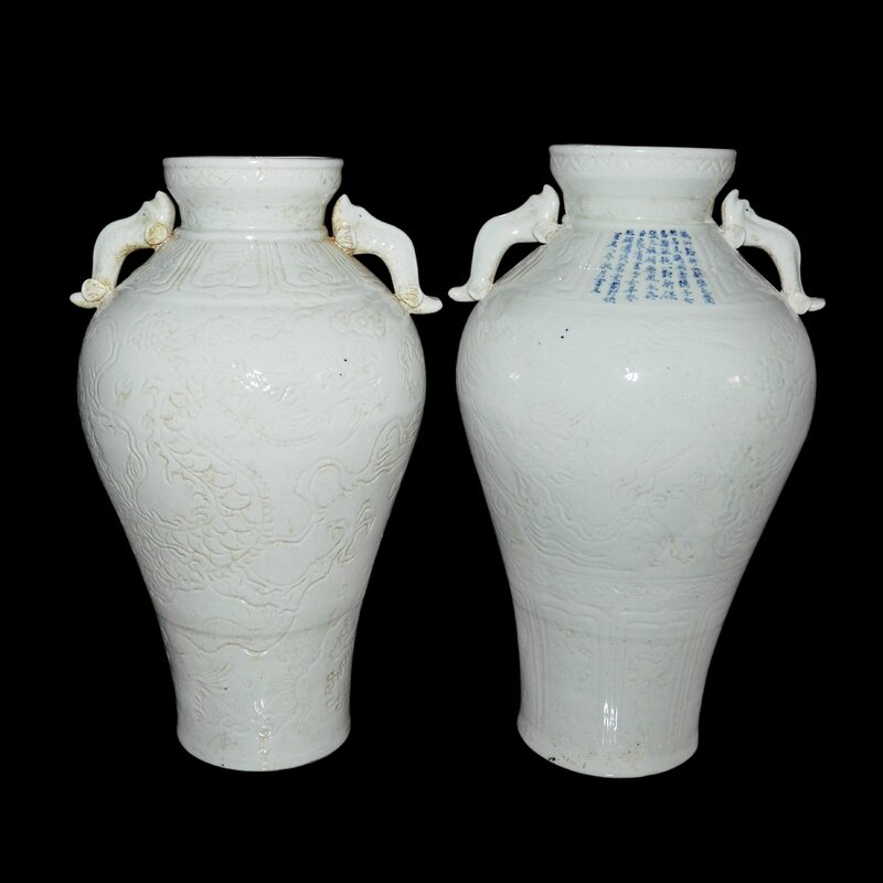 A Rare Pair of White-Glazed Carved Dragon Vase with Blue and White Inscriptions, Yuan Dynasty