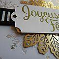 Carte : joyeuses fêtes 2