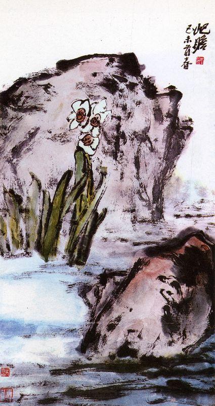Zhu Jizhan (1892-1996 ) - Narcisses
