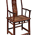 Chinese huanghuali yokeback armchair, 17th century or later