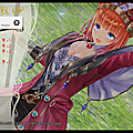 Atelier Lulua _The Scion of Arland__20190725220746