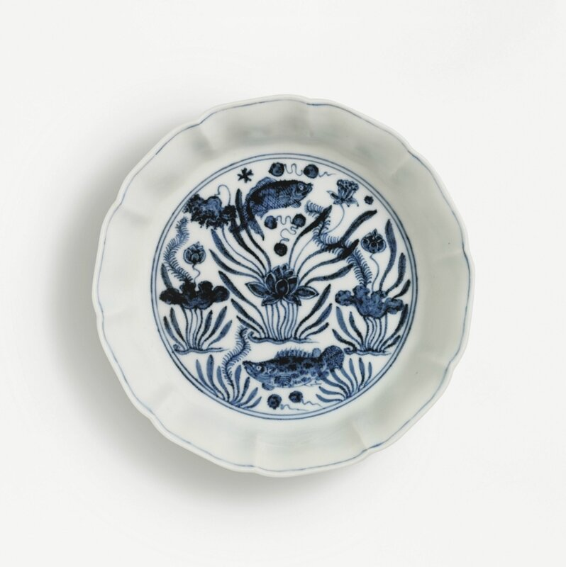 An exquisite blue and white 'fish pond' brush washer, Mark