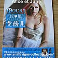 Avril Lavigne Photo book Shock your heart!!!-Chine (2011)