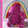 SC146 CDC rose