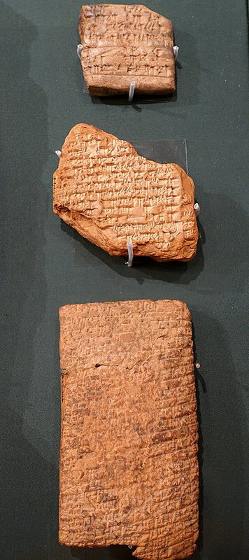 Epic_of_Gilgamesh,_three_fragments_-_Oriental_Institute_Museum,_University_of_Chicago_-_DSC07124