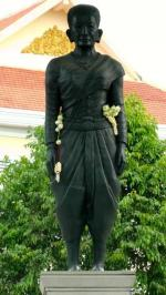 Penh noir