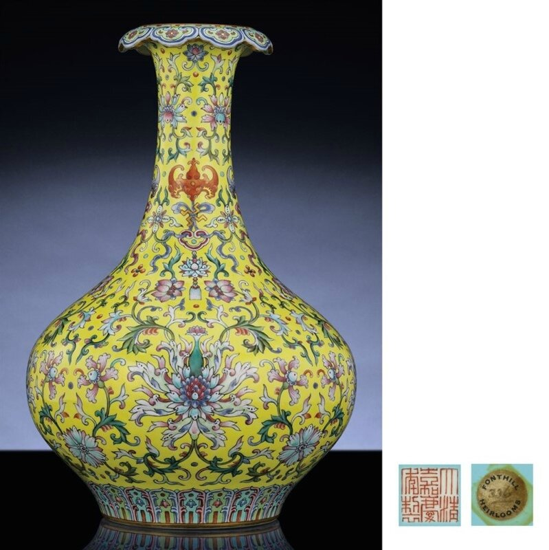 An important and very rare yellow-groundfamille rosevase, Jiaqing iron-red six-character sealmark and of the period (1796-1820)