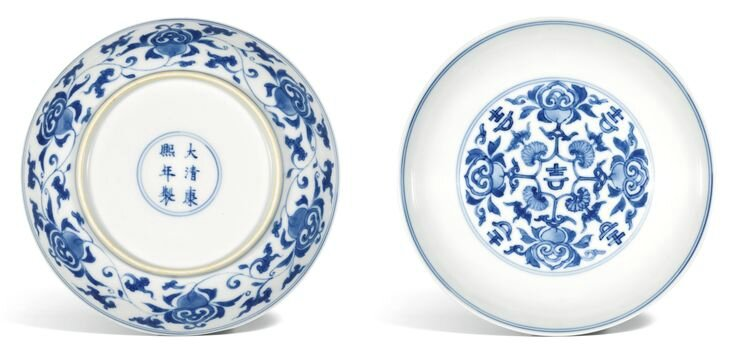 A pair of blue and white saucer dishes, Kangxi marks and period