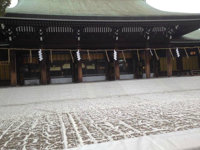 temple Meiji argent