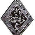 Amulette de l'amour