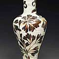A rare large Cizhou-type brown-painted vase, Northern Song-Jin dynasty, 12th-13th century