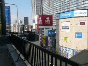 Canalblog_Tokyo03_17_Avril_2010_075