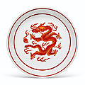 A rare iron-red 'dragon' dish, daoguang six-character seal mark and period(1821-1850)