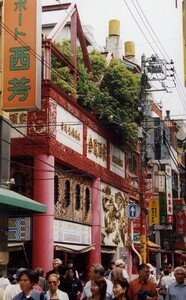voyage Tokyo 2004 Yokohama 001