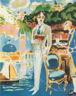 Kees van Dongen 1947 Edition NRF de Gallimard de A la recherche du temps perdus
