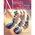 Millodot-Suzen-Noeuds-De-Chine-Pour-Bijoux-De-Perle-Livre-896275342_ML
