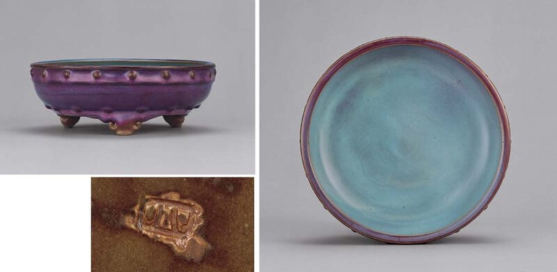 A rare numbered purple-glazed Junyao tripod 'narcissus' bowl, Northern Song dynasty (960-1127)