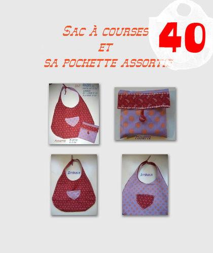 sac-40 - RESERVE
