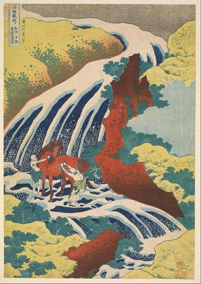 Hokusai Cascade