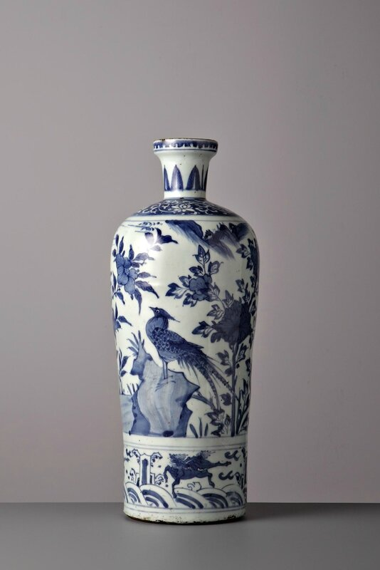 Pheasant Meiping, China, Wanli period (1573-1620), High Transitional Style 1634-43