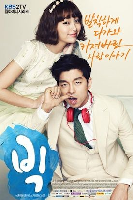 big-drama-poster[1]
